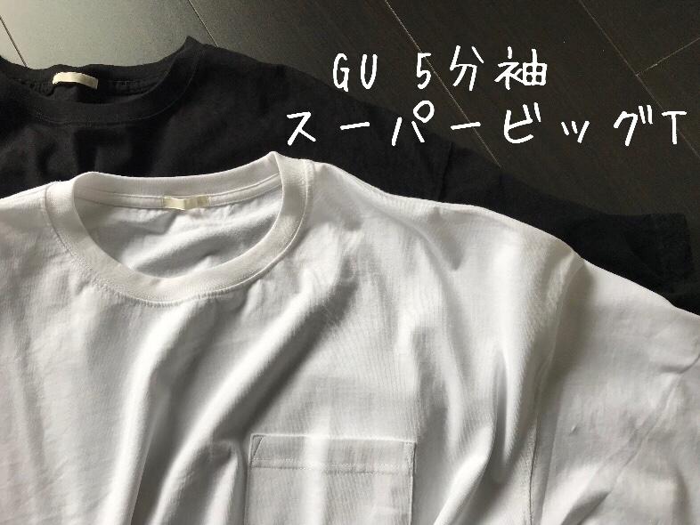 ビバリーヒルズ gu 「ビバリーヒルズ高校/青春白書」のGUコレクションをプレゼント!